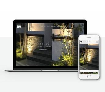ホームページ制作事例 「和む、安らぐ、楽しめる、くつろぐ場所の提案」ガーデンエクステリアの専門業者