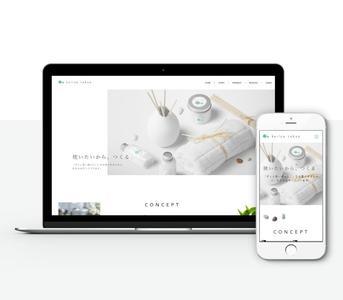 ホームページ制作実績 「使いたいから、つくる。」 ダイレクトに伝わるコンセプト設計