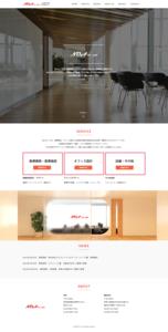 NOA 一級建築士事務所コーポレートサイトをリニューアル