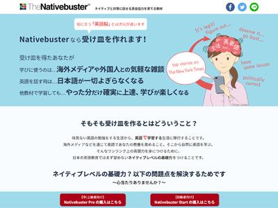 Web制作実績 株式会社G.T.S. 様
