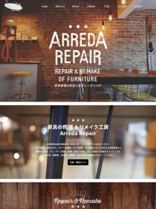 ホームページ制作実績  家具工房アレッダリペア サービスサイト