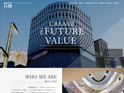 Web制作実績 株式会社TIM様 コーポレートサイト