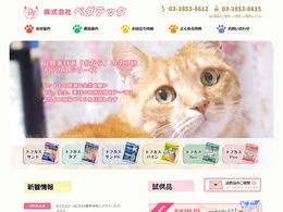 Web制作実績 株式会社ペグテック様 - 会社HP