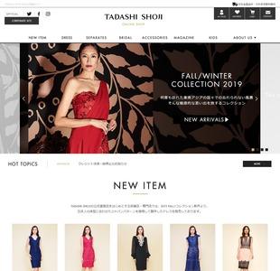 ホームページ制作実績 TADASHI SHOJI 公式オンラインショップ様