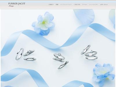 ホームページ制作実績 ジュエリーメーカーのフラッグショップの紹介サイト
