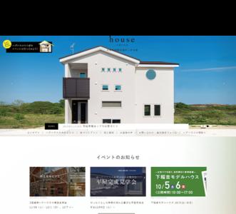 ホームページ制作事例 hughouse