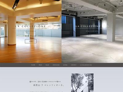 ホームページ制作事例 イベントホール | ブランディングサイト