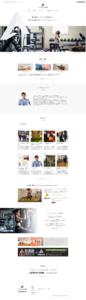 ホームページ制作事例 ジムの経営やコンサル、FC展開をする会社のコーポレートサイト