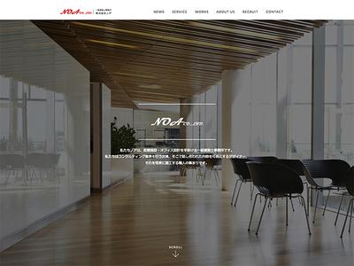ホームページ制作実績 一級建築士事務所リニューアル