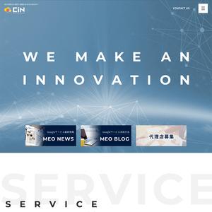ホームページ制作実績 CINGROUPサービスサイト