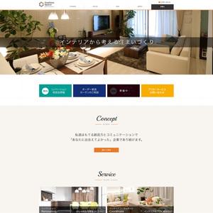 ホームページ制作実績 株式会社ヨシノスペースデベロップメント