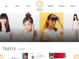 ホームページ制作実績  グリントエンターテインメント株式会社様コーポレートサイト