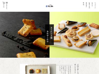 ホームページ制作実績 株式会社 松福 様