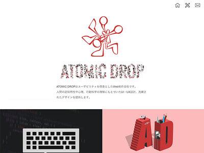 ホームページ制作実績 Atomic Drop Webサイト