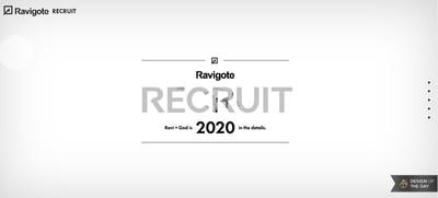 ホームページ制作実績 Ravigote Recruit 2020