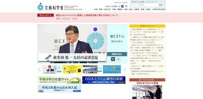 ホームページ制作実績 中央省庁、年間数万ページの運用体制