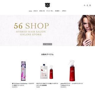 ホームページ制作実績 Shopify制作事例 ECサイトをリニューアル