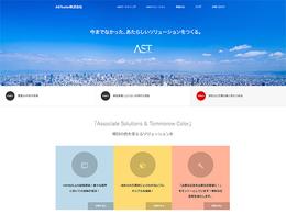 ホームページ制作事例 ASTcolor株式会社 コーポレートサイト