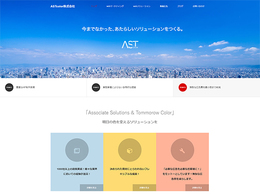 Web制作実績 ASTcolor株式会社 コーポレートサイト