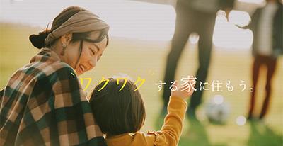 ホームページ制作実績 BinO北信ゼンケンホーム コーポレートサイト