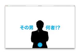 ホームページ制作実績 山陰酸素工業株式会社様【山陰酸素の秘密】