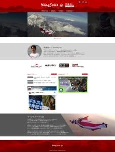 ホームページ制作実績 有名スポーツ選手のオフィシャルサイト