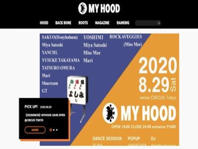 ホームページ制作実績 MY HOOD Webメディア構築