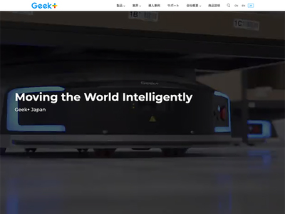 ホームページ制作実績 geek