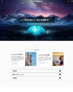 ホームページ制作実績 株式会社テレコムスクエア