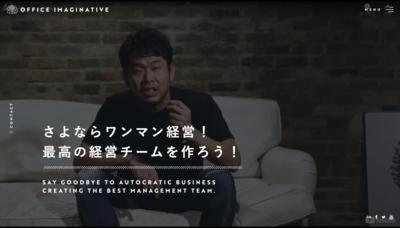 ホームページ制作実績 【高クオリティ!ブランディングサイト】
