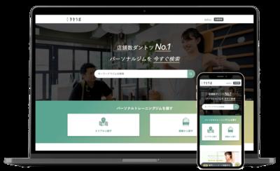 ホームページ制作実績 株式会社Lime 様  ヤセラボ-メディアサイト制作/マーケティング支援