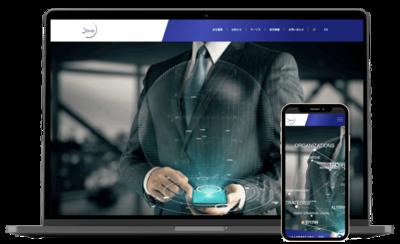 ホームページ制作実績 SEIMEI株式会社 様  SEIMEI様-コーポレートサイト制作/多言語サイト