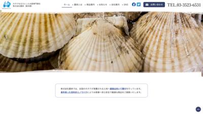 ホームページ制作実績 株式会社 豊泉 様/コーポレートサイト
