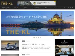 ホームページ制作実績 GACKT & IKEDA ASIA BRIDGE PARTNERz INC様 オウンドメディアサイト構築