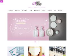 Web制作実績 女性向けメディアサイト 東京ビューティー