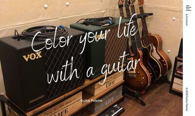 ホームページ制作実績 ギター教室 Guiter Palette 様HP制作