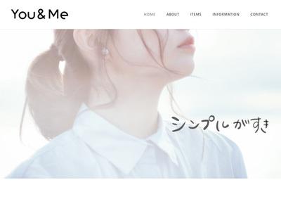 ホームページ制作実績 美容商品販売会社のオウンドメディア