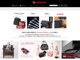 ホームページ制作実績 バッグ・アパレル ショッピングサイト アルティザン&アーティスト 様