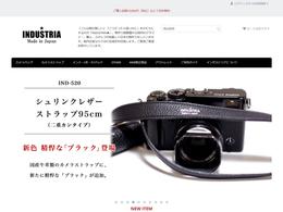 ホームページ制作実績 カメラ用品のショッピングサイト INDUSTRIA 様