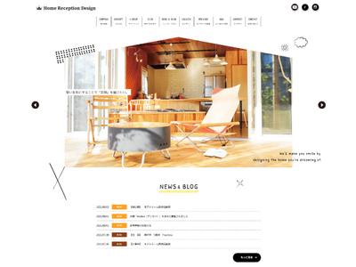 ホームページ制作実績 Home Reception様 コーポレートサイト制作