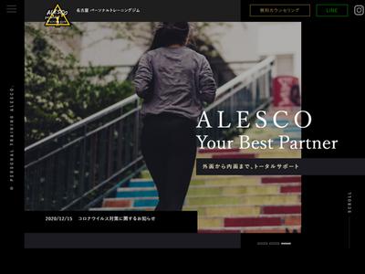 ホームページ制作実績 「名古屋 パーソナルトレーニング」  メインキーワード対策実施から  約半年で30位から3位に表示