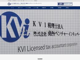ホームページ制作事例 KVI税理士法人様 コーポレートサイト
