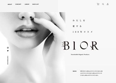 ホームページ制作実績 BIOR