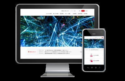 ホームページ制作実績 企業サイト『三舟株式会社』