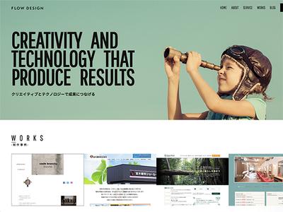 ホームページ制作実績 FLOW DESIGN自社サイト