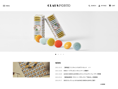ホームページ制作実績 CLAUS PORTO(クラウス ポルト) オンラインショップ