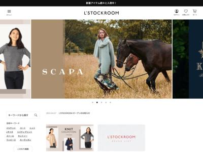 ホームページ制作実績 LOOK(ルック) オンラインショップ 「L'STOCKROOM(エル ストックルーム)」