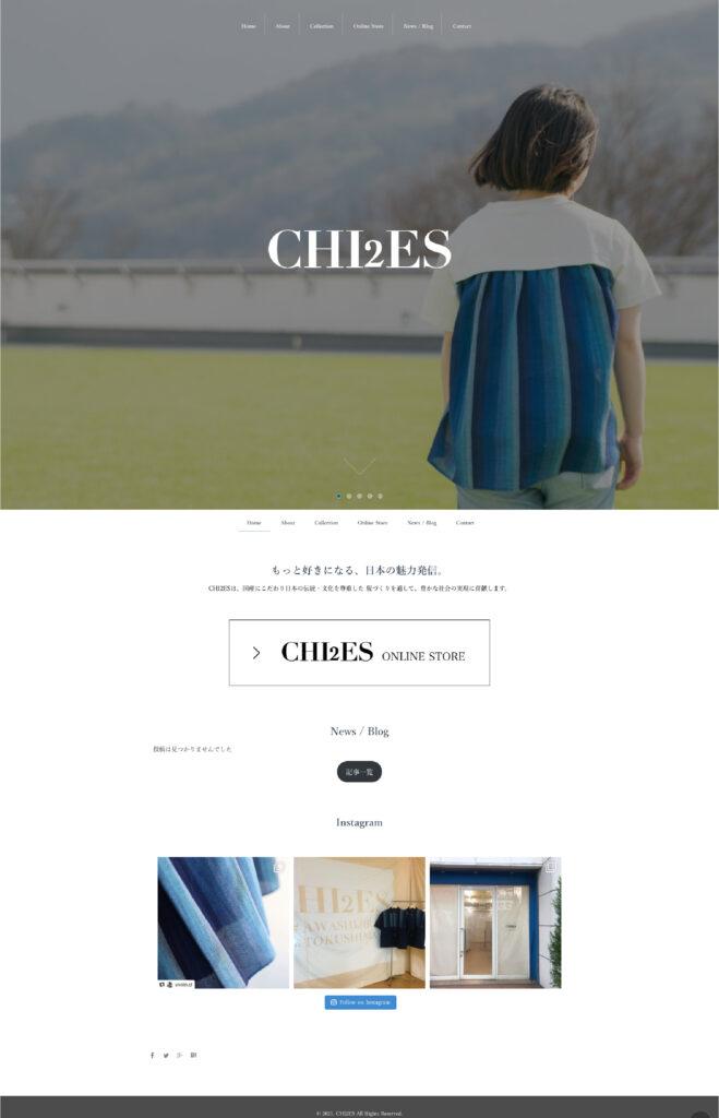 ホームページ制作実績【アパレルデザイナー】CHI2ES様