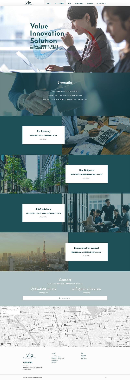 ホームページ制作実績税理士事務所のコーポレートサイト