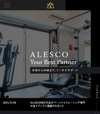 ホームページ制作実績「名古屋 パーソナルトレーニング」  メインキーワード対策実施から  約半年で30位から3位に表示